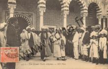 Tunisie_Carte_postale